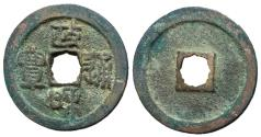 Ancient Coins - H16.435.  Northern Song Dynasty, Emperor Hui Zong, 1101 - 1125 AD, AE Two Cash