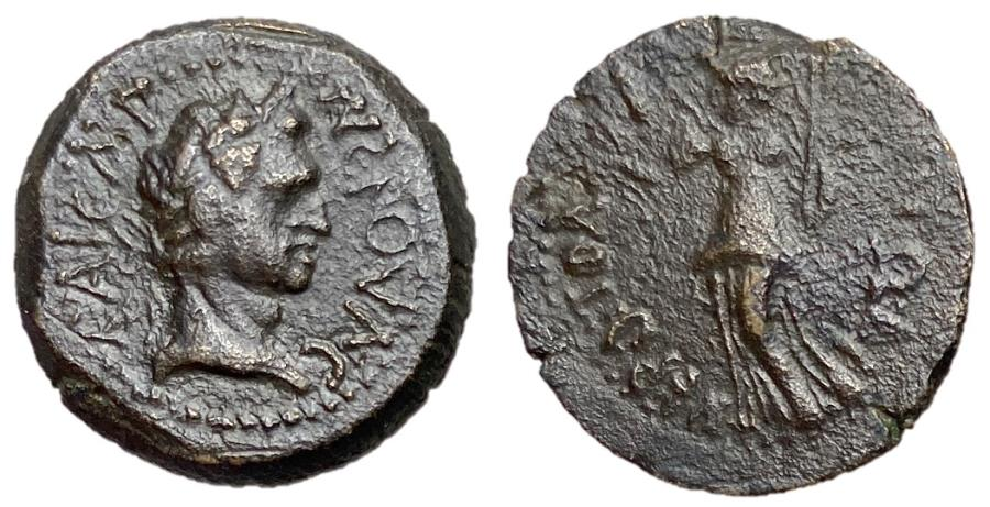 Ancient Coins - Nerva, 96 - 98 AD, Hemiassarion of Hieropolis-Castabala