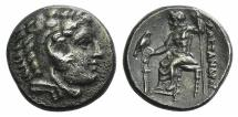 Ancient Coins - Kings of Macedon, Alexander III, 336 - 323 BC, Silver Drachm, Lampaskos