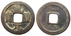 Ancient Coins - H14.115.  Tang Dynasty, Emperor Su Zong, 756 - 762 AD, Reverse Crescent