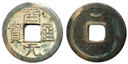 Ancient Coins - Tang Dynasty, Anonymous Early Type, 621 - 718 AD, Crescent Above