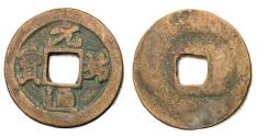 Ancient Coins - H16.274.  Northern Song Dynasty, Emperor Zhe Zong, 1086 - 1100 AD