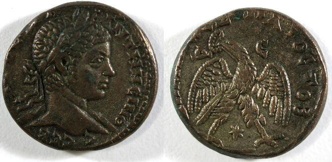 Ancient Coins - Elagabalus, 218 - 222 AD, Silver Tetradrachm, Antioch Mint