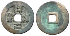 Ancient Coins - H15.99.  Southern Tang Kingdom, Emperor Li Yu, 961 - 978 AD, Scarce, Wide Rims