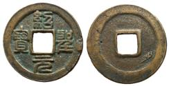Ancient Coins - H16.290.  Northern Song Dynasty, Emperor Zhe Zong, 1086 - 1100 AD