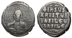 Ancient Coins - Basil II & Constantine VIII, 970 - 1092 AD, Anonymous Class A3 Follis
