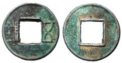 Ancient Coins - Western Han Dynasty, Emperor Wu Di, 113 - 87 BC, Five Zhu, About Mint State, Bar Above Hole