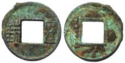 Ancient Coins - Eastern Han Dynasty, Private Issue, 146 - 220 AD, Five Zhu with Pellet Below Zhu