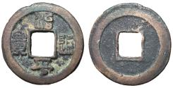Ancient Coins - H16.164.  Northern Song Dynasty, Emperor Ying Zong, 1064 - 1067 AD