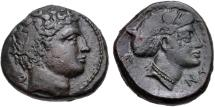 Ancient Coins - Thessaly, Phalanna, mid 4th Century BC, AE Dichalkon, Ares & Nymph