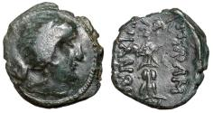 Ancient Coins - Thrace, Messambria, 196 - 105 BC, AE21, Barbarous Late Period Issue