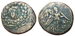 Ancient Coins - Pontos, Amisos, Mithradates VI, 105 - 85 BC, AE23