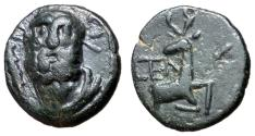 Ancient Coins - Pisidia, Selge, 2nd - 1st Century BC, AE13, Rare, Unpublished, 2nd Known Specimen?
