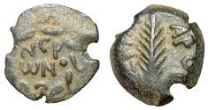 Ancient Coins - Judaea, Procurators, Porcius Festus, 59 - 62 AD, AE Prutah