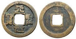 Ancient Coins - H16.73.  Northern Song Dynasty, Emperor Ren Zong, 1022 - 1063 AD