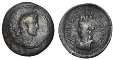 Ancient Coins - Antoninus Pius, 138 - 161 AD, AE30, Laodicea, Concave Flan