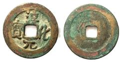 Ancient Coins - H16.25.  Northern Song Dynasty, Emperor Tai Zong, 976 - 997 AD