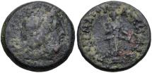 Ancient Coins - Ptolemaic Kings of Egypt, Ptolemy III or V, 246 - 180 BC, AE Dichalkon, Scarce