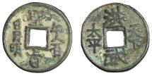 Ancient Coins - Song Dynasty, 10th - 12th Century AD, Gaming Token with Monkey, Unpublished