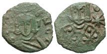 Ancient Coins - Leo V, The Armenian, 813 - 820 AD, Follis of Syracuse