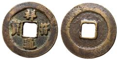 Ancient Coins - H16.59.  Northern Song Dynasty, Emperor Zhen Zong, 998 - 1022 AD, Orthodox Script