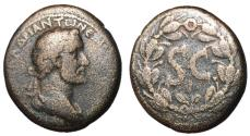 Ancient Coins - Antoninus Pius, 138 - 161 AD, AE28, Antioch Mint