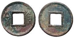 Ancient Coins - H9.33.  Xin Dynasty, Emperor Wang Mang, 7 - 23 AD, AE Five Zhu