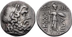 Ancient Coins - Thessaly, Thessalian League, mid - Late 1st Century BC, Silver Stater