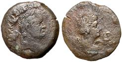 Ancient Coins - Vespasian, 69 - 79 AD, Drachm of Alexandria, Bust of Nike