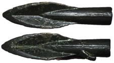 Ancient Coins - Greco - Scythian Bronze Arrow Point, 6th - 3rd Century BC