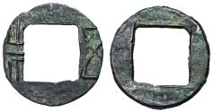 Ancient Coins - Eastern Jin Dynasty, Lord Shen, 322 - 324 AD, Five Zhu, Nice EF
