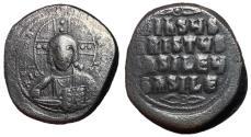 Ancient Coins - Basil II & Constantine VIII, 970 - 1092 AD, Anonymous Class A2 Follis, 29mm