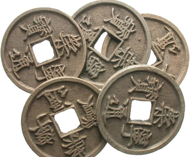 Ancient Coins - Lot of five Northern Song  10 cash coins of the Emperor Hui Zong, 1101-1125 AD