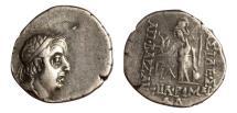 Ancient Coins - Kings of Cappadocia, Ariobarzanes I, 96 - 63 BC, Silver Drachm, Athena