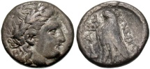 Ancient Coins - Troas, Abydos, 350 - 325 BC, Silver Hemidrachm