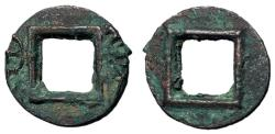 Ancient Coins - H9.65.  Xin Dynasty, Emperor Wang Mang, 7 - 23 AD, Zhao Bian Huo Quan, Radiating Lines Reverse