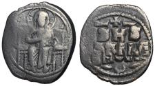 Ancient Coins - Constantine X, 1059 - 1067 AD, Anonymous Class F Follis, 29mm