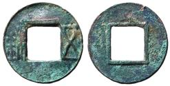 Ancient Coins - Western Han Dynasty, Provincial Issue, 118 - 113 BC