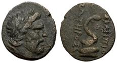 Ancient Coins - Mysia, Pergamon, mid - Late 2nd Century BC, AE19