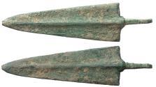 Ancient Coins - Luristan, 1,200 - 800 BC, Large Bronze Arrowpoint
