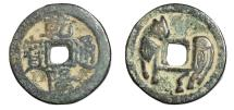 Ancient Coins - Qing Dynasty, 18th Century, AE Gaming Token