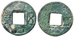 World Coins - Kingdom of Shu, Emperors Zhao Li & Gongsi, 221 - 263 AD, AE 100 Zhu