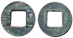 Ancient Coins - H8.7.  Western Han Dynasty,  115 - 113 BC, Provincial Issue AE 5 Zhu
