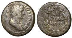 Ancient Coins - Phrygia, Ancyra, 193 - 217 AD, AE23