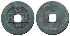 Ancient Coins - H15.99.  Southern Tang Kingdom, Emperor Li Yu, 961 - 978 AD, Wide Rims