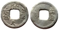 Ancient Coins - H15.120  Southern Han & Chu Kingdoms, 900 - 971 AD, Lead Cash, Si Bao Reverse