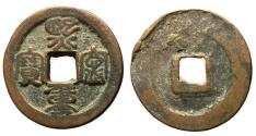 Ancient Coins - H16.195.  Northern Song Dynasty, Emperor Shen Zong, 1068 - 1085 AD, AE Two Cash