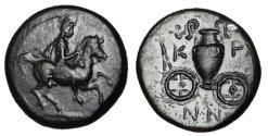 Ancient Coins - Thessaly, Krannon, 350 - 300 BC, AE Dichalkon, ex BCD
