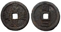 Ancient Coins - H174.504.  Southern Song Dynasty, Emperor Ning Zong, 1195 - 1224 AD, Iron Two Cash, Year 2