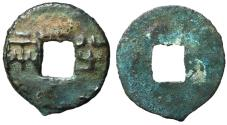 Ancient Coins - H7.7.  Warring States, State of Qin, 336 - 221 BC, AE27